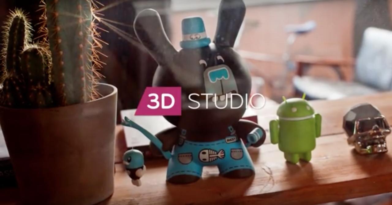 LG 3d Studio